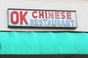 ok-chinese-restaurant-los-angeles